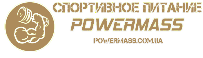 POWERMASS.COM.UA